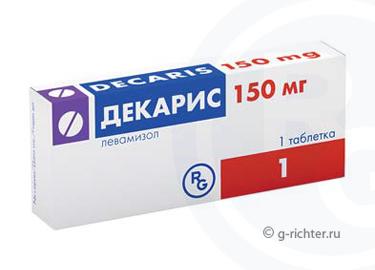 декарис от паразитов цена в аптеке